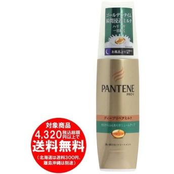 [売り切れました] パンテーン 洗い流さないトリートメント ディープリペアミルク ボリュームのない髪用 100ml