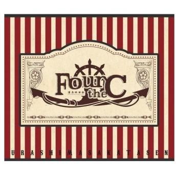 中古アニメ系CD 浦島坂田船 / Four the C[DVD付初回限定盤A]