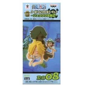 ワンピース ワールドコレクタブルフィギュア リュウグウ王国2 RO08 サンジ(バンプレスト)(管理:455609)
