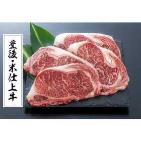 G-13 ヘルシーな豊後・米仕上牛ロースステーキ(4枚・計720g)