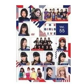 中古邦楽DVD The Girls Live Vol.55