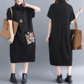 大きいサイズ 全2カラー レディース 刺繍ワンピース 森ガール ロングワンピ 半袖 ゆったり エスニック風 体型カバー Aライン きれいめ