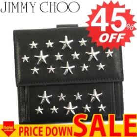 ジミーチュー 財布 二つ折り財布 JIMMY CHOO  FRIDA   BLACK CST   比較参照価格68,000 円