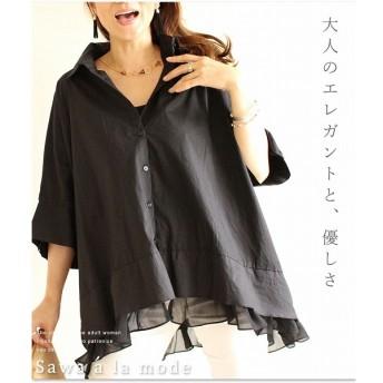 [マルイ] ひらりワンポイント裾の緩めトップス/サワアラモード(sawa a la mode)