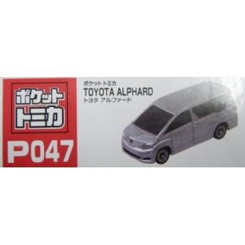 ポケット トミカ(TOMICA)P047 トヨタ アルファード TAITO シルバー(中古品)