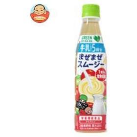 【送料無料】サントリー GREEN DAKARA(グリーン ダカラ) まぜまぜスムージー りんごミックス 350mlPET×24本入