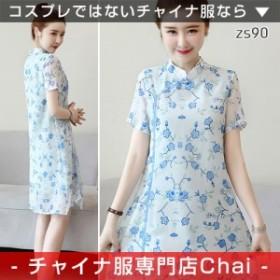 チャイナ服 花柄 ワンピース ショート丈 半袖 チュニック チャイナドレス 普段着 舞台 衣装 民族 中国風 zs90