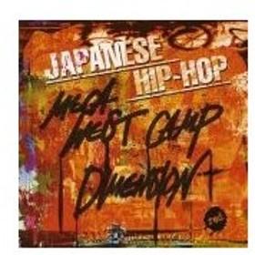 (CD)JAPANESE HIP-HOP MEGA WEST CAMP DIMENSION part.1 / オムニバス (管理:83602)