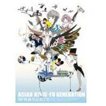 映像作品集7巻 (DVD) (2011) ASIAN KUNG-FU GENERATION (管理:179833)