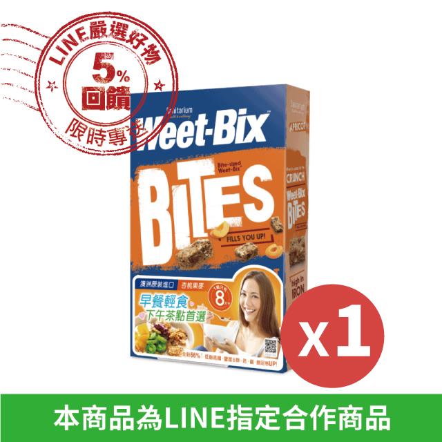 Weet-bix澳洲全穀片Mini(杏桃)500公克/盒★使用非基因改造小麥 每6顆=1盤高麗菜纖維