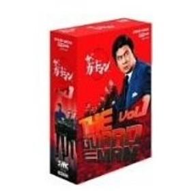 ザ・ガードマン 1970年度版 DVD-BOX(前編) /  (管理:184811)