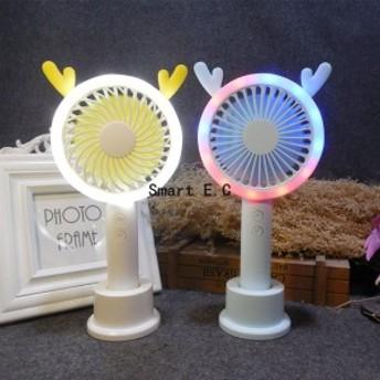 ハンディファン 充電式 USB 扇風機 ハンディ 扇風機小型 ミニ扇風機 小型扇風機 夏物 ハンディーファン ファン 4色--R7