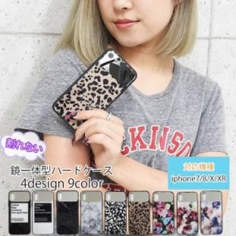 [メール便送料無料]iphone xr ケース おしゃれ iphone8 iphone8plus ハードケース iphoneケース 可愛い 韓国 ミラー付き iphone7ケース