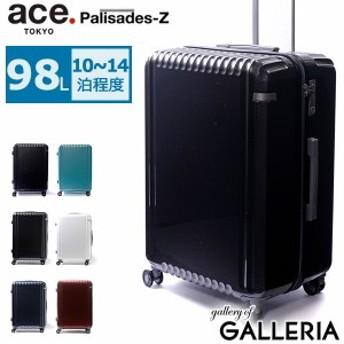 ace. TOKYO エース トーキョー Palisades-Z スーツケース 98L 05585