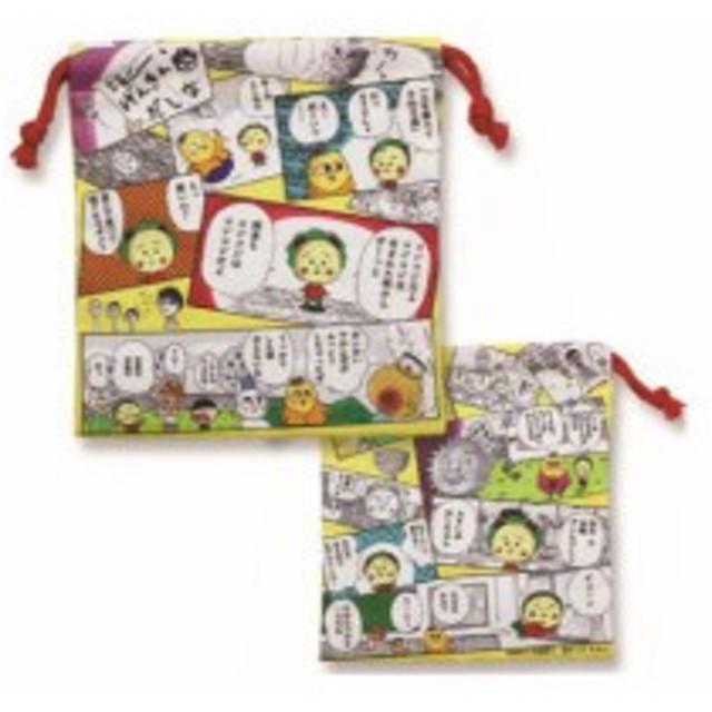 【日本製】【コジコジ】巾着【コミック】【Kojikoji】【巾着袋】【袋】【小物入れ】【スクール雑貨】【ふくろ】【さくらももこ】【アニメ
