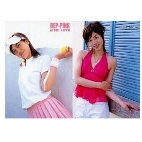中古コレクションカード(女性) 17 : 別府あゆみ/レギュラーカード/オフィシャルトレーディングカード「Bep-Pink」