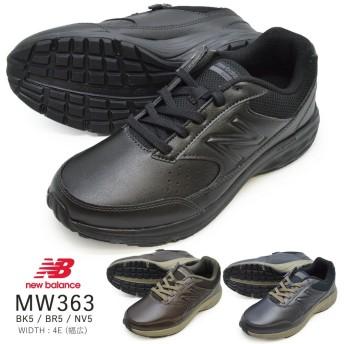 new balance ニューバランス MW363 BK5 BR5 NV5 メンズ スニーカー ローカット レースアップ 靴 運動靴 ランニング ジョギング ウォーキング ダイエット カジュ