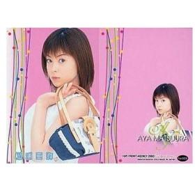 中古コレクションカード(ハロプロ) No.009 : 松浦亜弥/UP-FRONTAGENCY2002 トレーディングカード