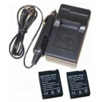 GOPRO HERO3用充電器&予備バッテリー2ケ セット[LHD-301]