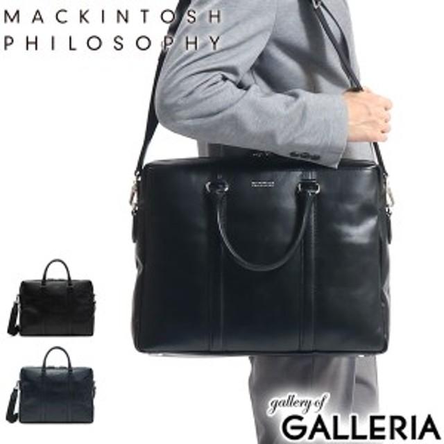 MACKINTOSH PHILOSOPHY マッキントッシュ フィロソフィー レザー 2WAY ビジネスバッグ プレイヴァル 73116