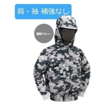 【ポイント15倍】 【直送品】 空調服 NB-102A 迷彩グレー Lサイズ (迷彩・チタン・フード バッテリーセット)