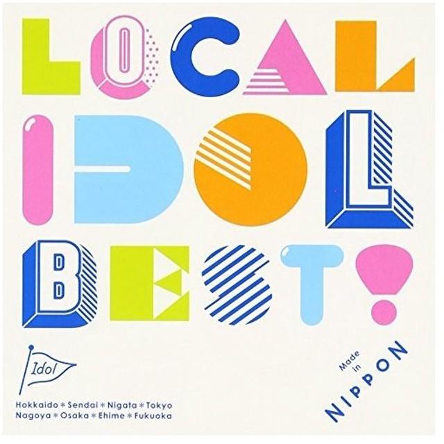 (CD)LOCAL IDOL BEST!(管理:553555)