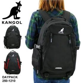 KANGOL(カンゴール) Lucky(ラッキー) リュック デイパック リュックサック バックパック 26L B4 PC収納 250-1210 メンズ レディース ジュニア 送料無料