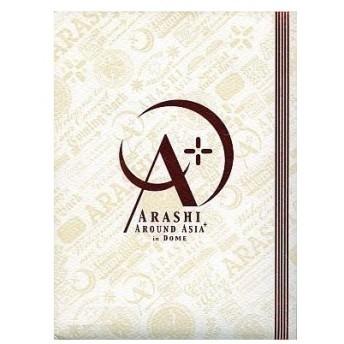 中古邦楽DVD 嵐 / ARASHI AROUND ASIA+in DOME [限定版]