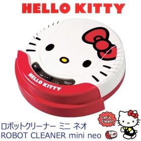 【売り切れました】 ロボットクリーナー ミニ ネオ AIM-RC03(KT) ツカモトエイム ハローキティ(HELLO KITTY)
