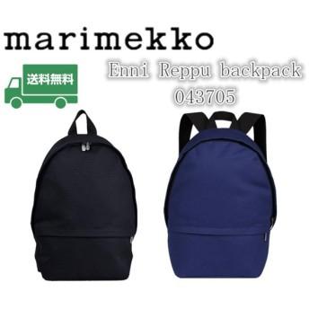 Marimekko マリメッコ リュックサック キャンバス バックパック リュックバックパック ユニセックス 大容量043705 Enni Reppu backpack