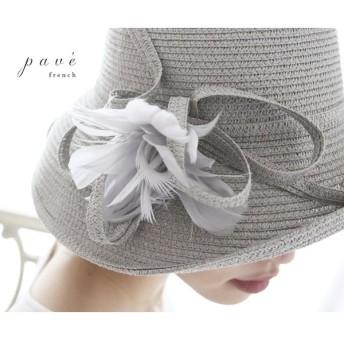 pave 羽を添えたレディライクなハット 帽子 cawaii