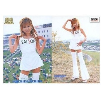 中古コレクションカード(女性) No.31 : 内田真知子SRQ2003GT