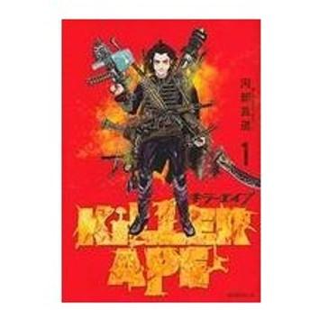 中古B6コミック KILLER APE(1) / 河部真道