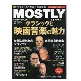 中古音楽雑誌 MOSTLY CLASSIC 2016年2月号 VOL.225 モーストリー・クラシック