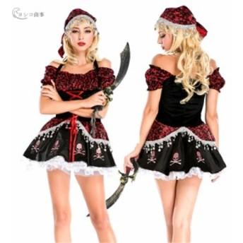 ハロウィン Halloween 女海賊 レディース 海賊服 コスプレ専用 ワンピーズ セクシー 変装 パイレーツ 大人 舞台 仮面舞踏会