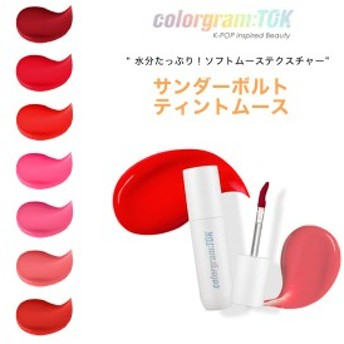 Colorgram TOK カラーグラムトック サンダーボルト ティントムース Y581 入荷済 韓国コスメ リップ ティント カラーリップ ハロウィ
