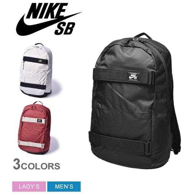 ナイキ バックパック SB コートハウス BA5305 010 331 レディース メンズ リュック NIKE 鞄