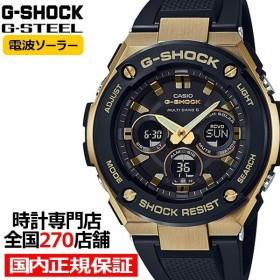 G-SHOCK ジーショック GST-W300G-1A9JF カシオ メンズ 腕時計 電波ソーラー デジアナ ブラック Gスチール 国内正規品