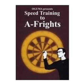 中古その他DVD 不備有)OGUMA presents Speed Training to A-Frights[通常版](状態:DISCケースに難有り)