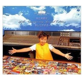 中古アニメ系CD 堀江美都子 / MICCHI 100% テーマソング・ヒストリー 〜あしたがすき〜