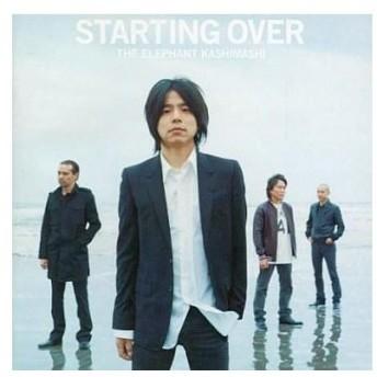 中古邦楽CD エレファントカシマシ / STARTING OVER[通常盤]