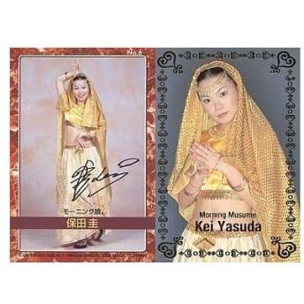 中古コレクションカード(ハロプロ) No.6 : 保田圭/上半身/ハッピーサマーウエディング衣装/金色箔押し
