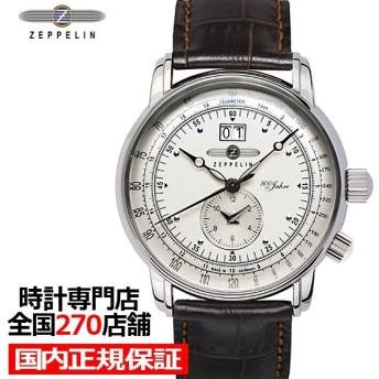 ツェッペリン LZ1 100周年記念モデル 7640-1N メンズ 腕時計 クオーツ レザー ホワイト デュアルタイム