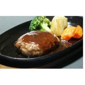 C003 米沢牛ハンバーグ
