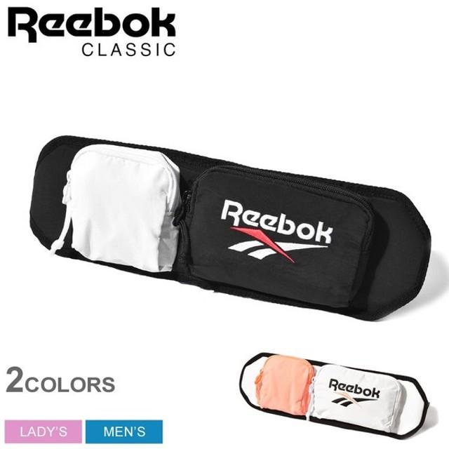リーボック ウエストバッグ おすすめ レトロ ランニング ウエストバッグ おすすめ FXN13 レディース メンズ REEBOK 鞄