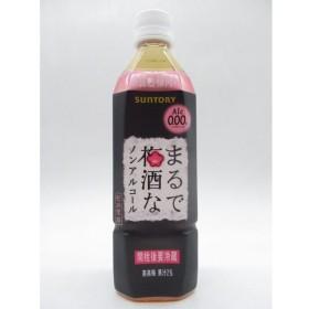 【ケース販売】 サントリー まるで梅酒なノンアルコール ペットボトル 500ml×24本