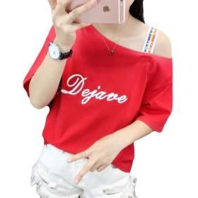 YiTongレディース tシャツ 半袖 可愛い tシャツ オフショルダー BF風 ショートtシャツ 夏 ゆったり 原宿風 トップス 韓国 ファッション レッドW