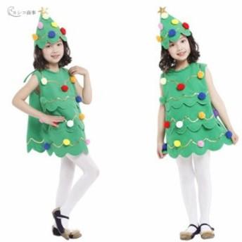 ハロウィン 女の子 Halloween クリスマスツリースカート 子供 変装 クリスマス衣装 コスプレ専用 クリスマス キッズグッズ 舞台 可愛い