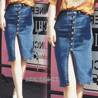 韓国ファッション ボトムス デニムスカート スカート フロントスリット スリム レディース ダメージ ロングスリット スリット