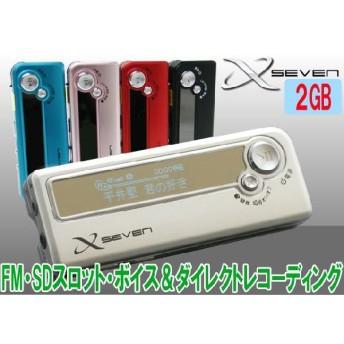 【売り切れました】 2GB内蔵デジタルオーディオプレーヤー単体録音も可能XS701X−Seven
